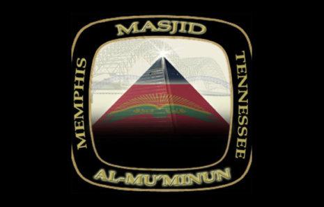 MASJID AL-MUMINUN