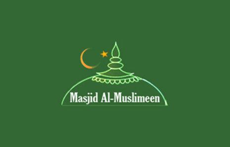 Masjid Al-Muslimeen
